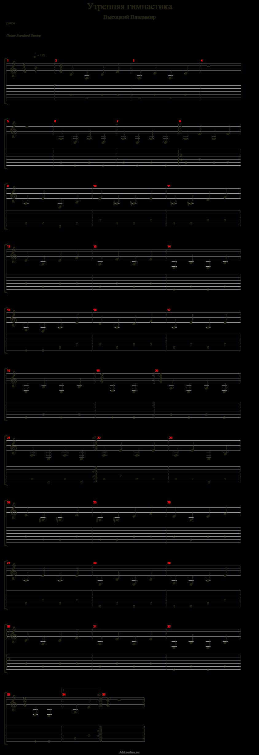 Алла пугачёва - так же, как все текст песни с аккордами