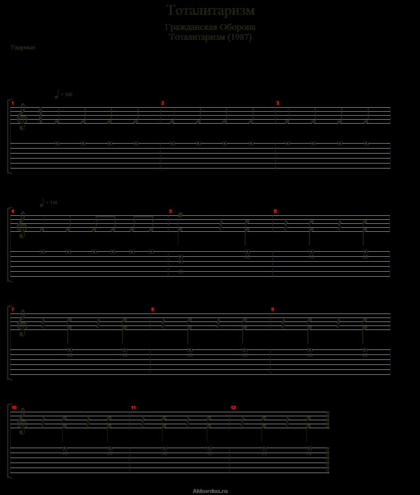 Найдено: 8 музыкальных фа